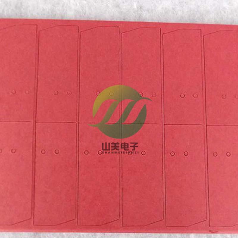 供应红色快巴纸垫片 防火快巴纸垫片 东莞快巴纸 质量保证