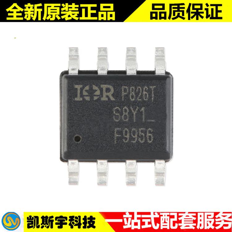 IRF9956 MOSFET代理IR原装现货