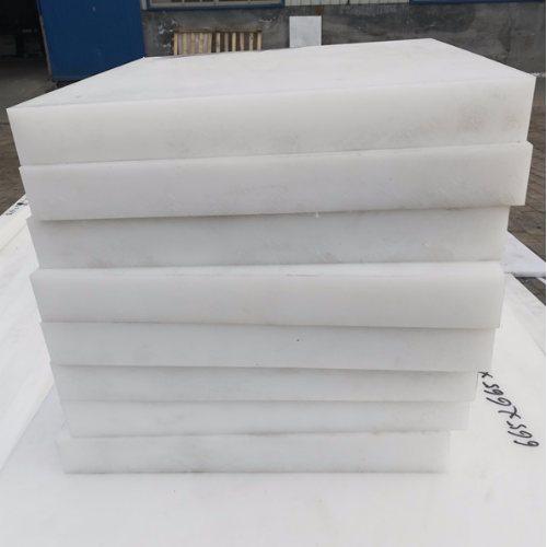 耐酸碱超高分子量聚乙烯板生产商 康特环保