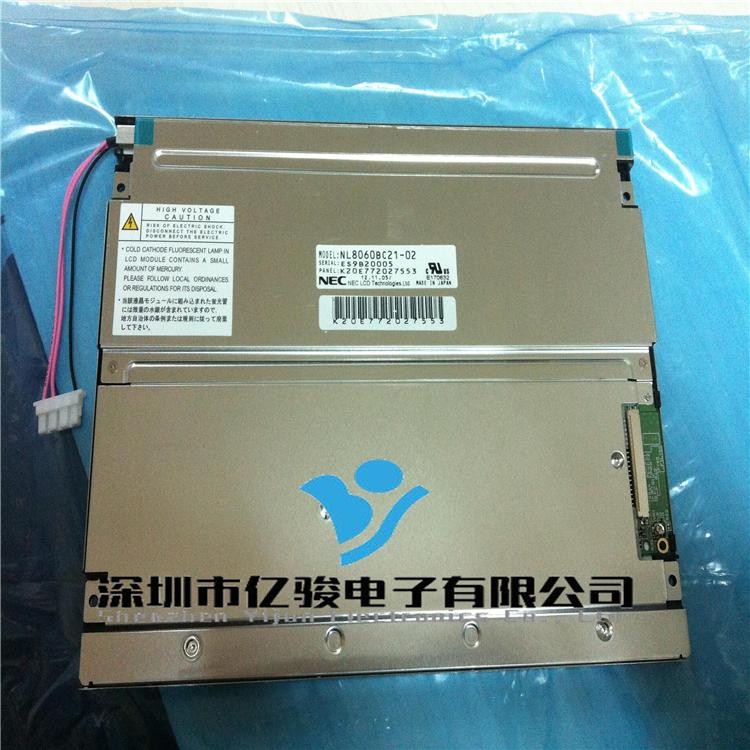 供应NL8060BC21-02C  8.4寸NLT工控液晶屏 欢迎咨询