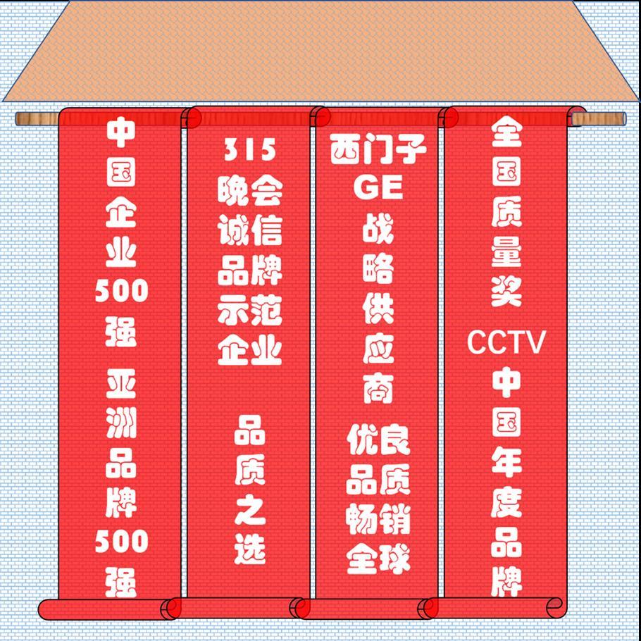 黑龙江防火电缆报价 矿物绝缘电缆 国标生产 省心省力