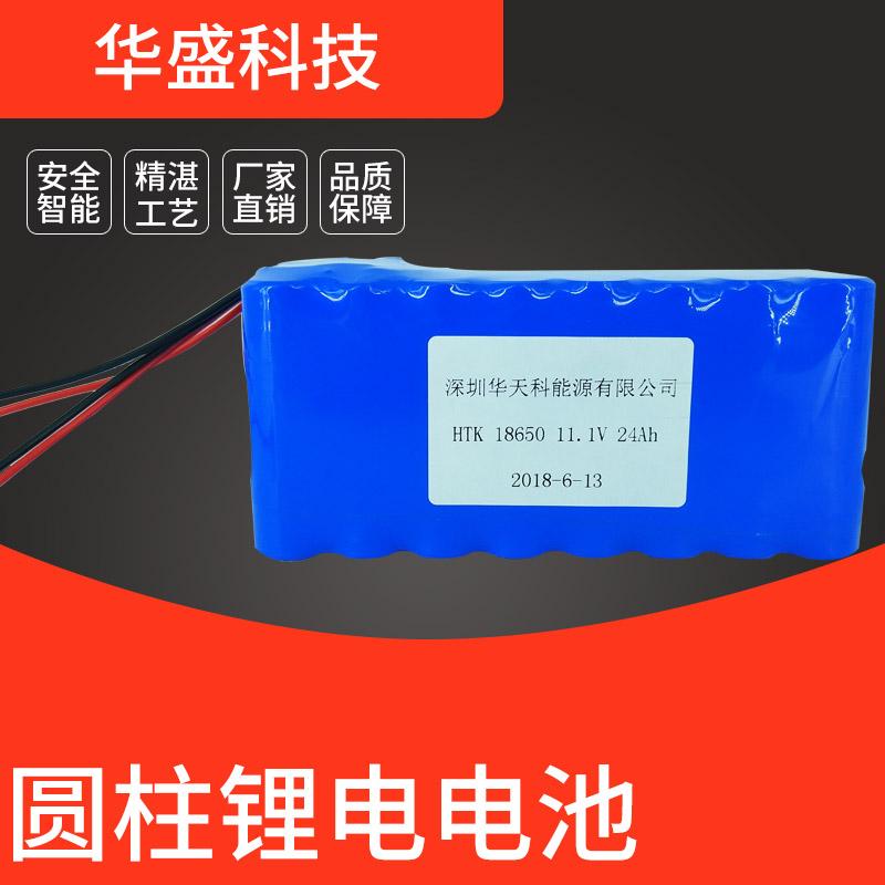东莞华盛 HTK 18650  3000mAh  11.1V圆柱锂电电池 厂家直销 可按需求定制尺寸容量