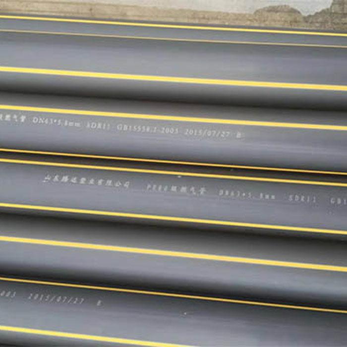 PE管批发 聚乙烯PE管供应 聚乙烯PE管 启成管业