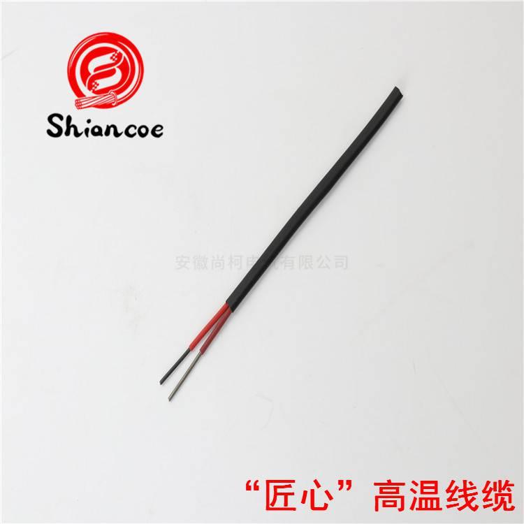 耐热用E型热电偶高温补偿导线电缆EX-FF2x15平方安徽天长厂家直销SHIANCOE牌