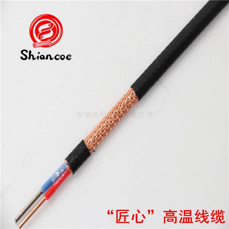 高温补偿导线电缆KC-FFP2x15平方