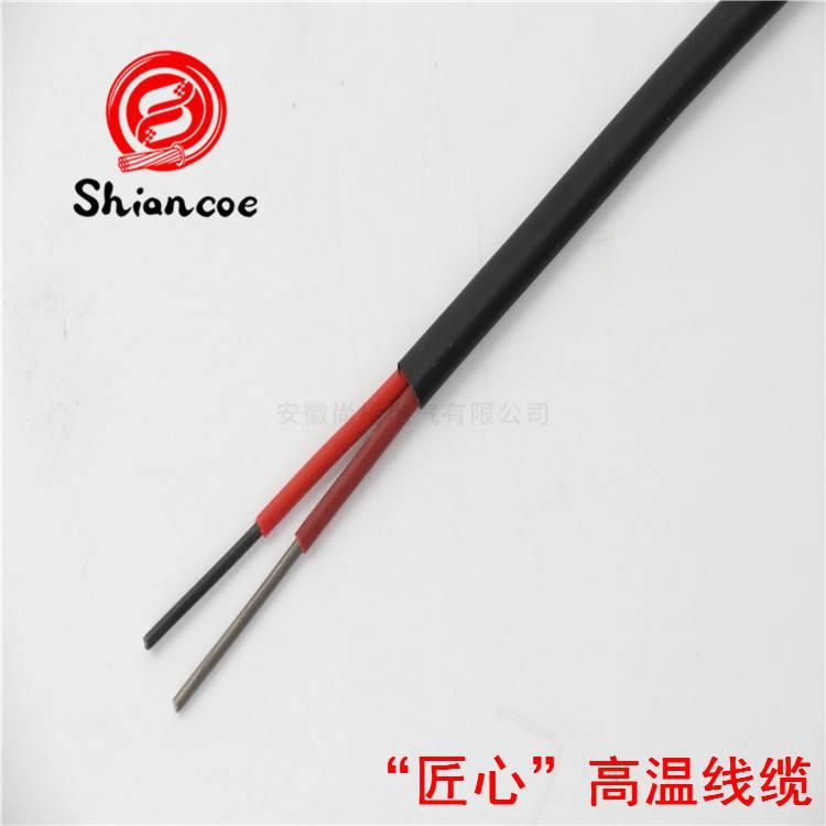 高温补偿导线电缆EX-FF2x15平方