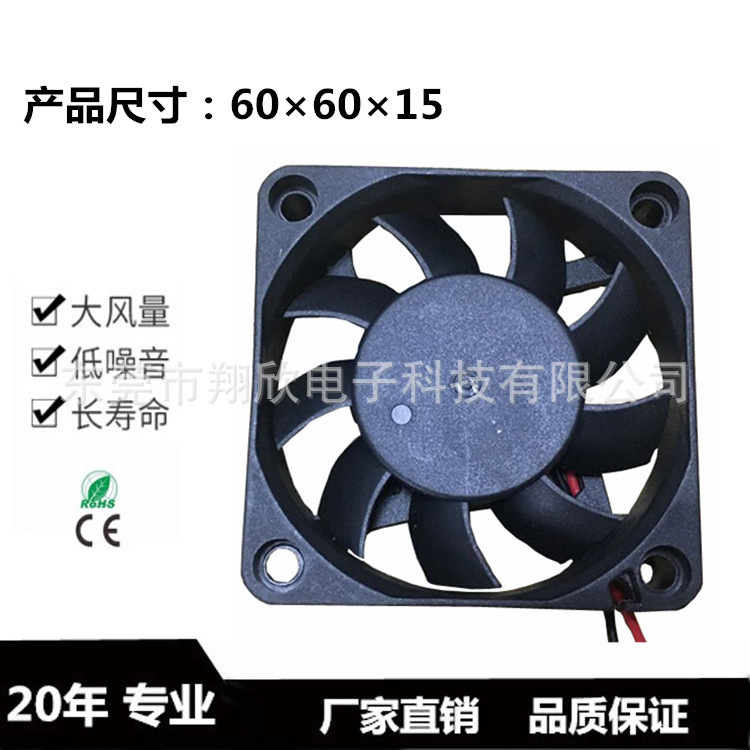 厂家直销6015散热风扇LED显示屏风机逆变器 机柜直流风扇