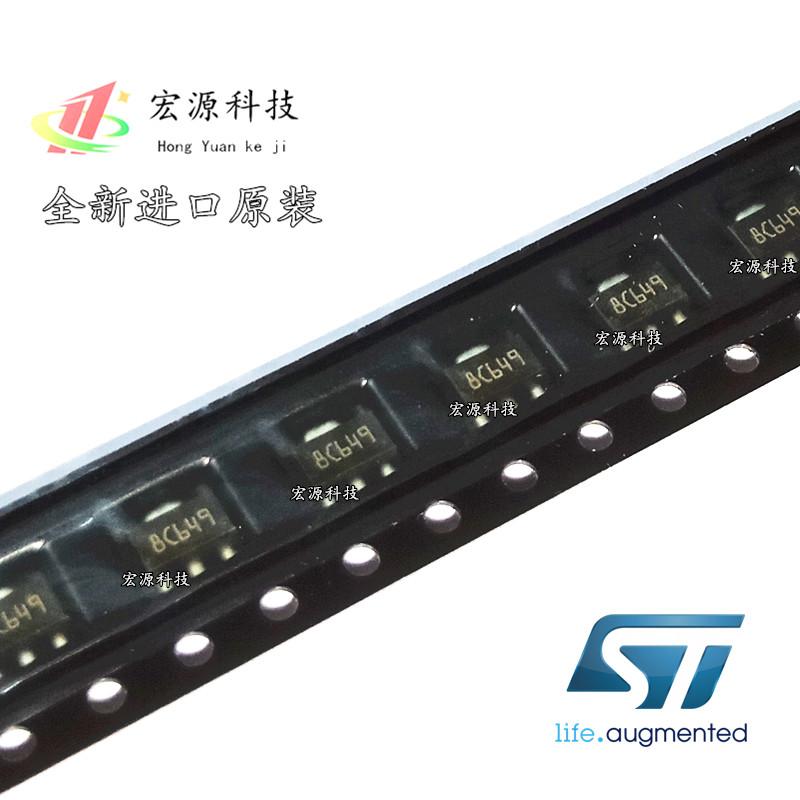 L78L05ABUTR SOT-89 丝印8C*** 线性稳压器