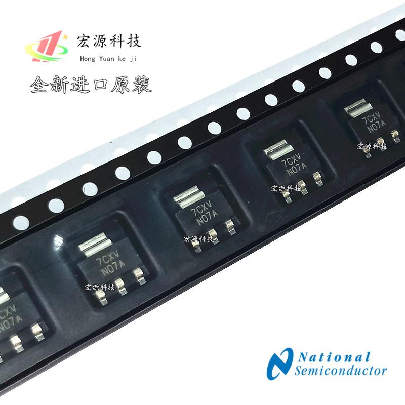 LM317AEMPX 丝印 N07A SOT223 线性稳压器
