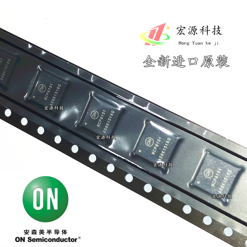 NCP6151S52MNR2G 52-VFQFN 控制器