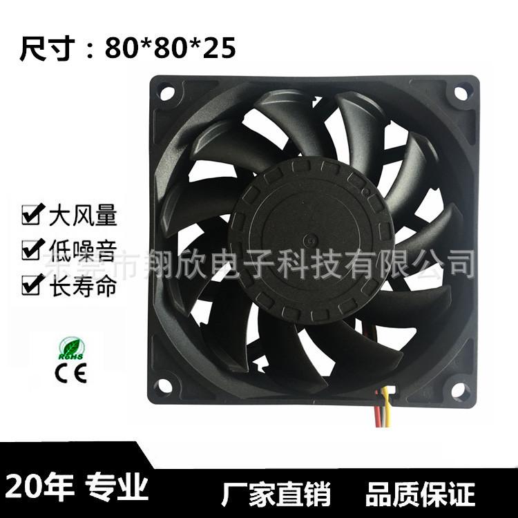 厂家直销8025工业散热风扇机柜  机箱直流风扇液压风机80mm*25mm