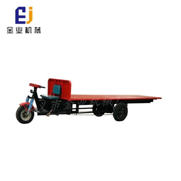金业机械 3吨三轮平板车加工定制 泡沫厂用三轮平板车