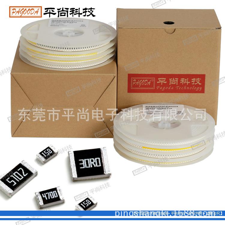 贴片电容1210 33PF~220uF 6.3V~2KV 质量保证 现货供应厂家直销