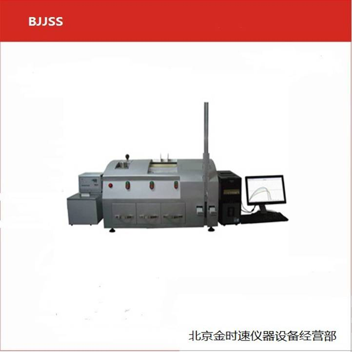 电子面团拉伸仪JMLD150型抽屉式醒面箱封闭式圆弧外形拉伸仪