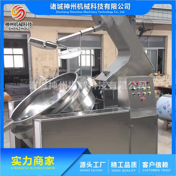 不锈钢搅拌夹层锅 搅拌夹层锅 馅料搅拌夹层锅 诸城神州机械