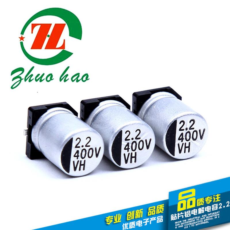 高性能贴片铝电解电容100uF35V贴片电解电容高压贴片铝电解电容