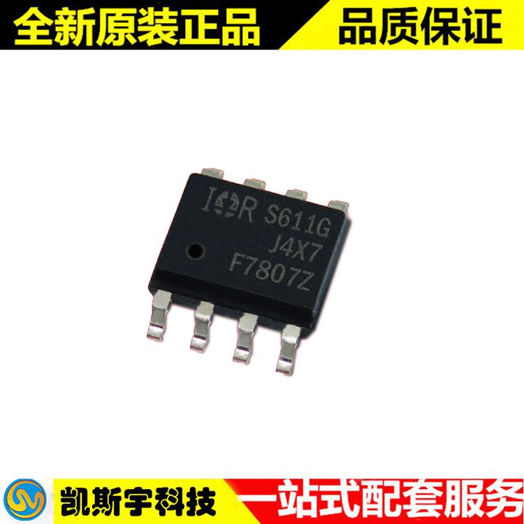 IRF7807Z MOSFET代理IR原装现货