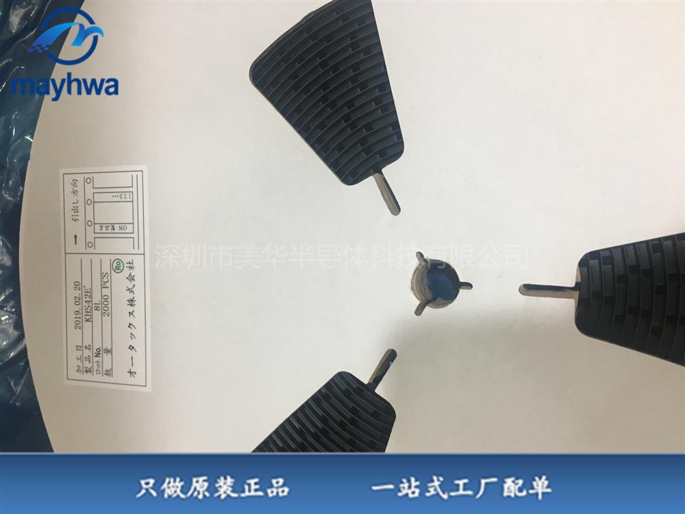 供应KHS42E OTAX IC电子元器件全新原装现货