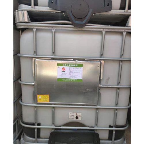 生产复合融雪剂制造商 BY/宝源 销售复合融雪剂规格
