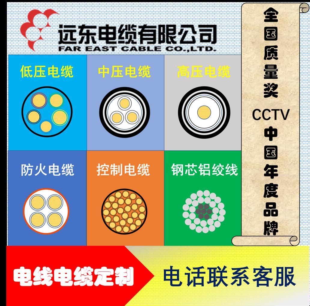 汽车电缆价格 电线电缆 品种齐全 现货供应
