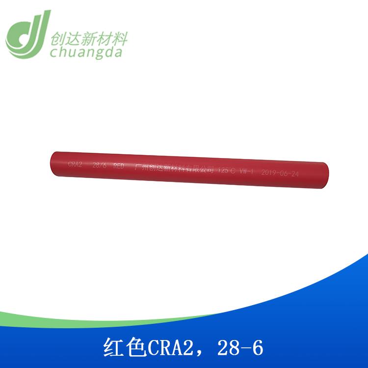 厂家直销耐高温硅胶热缩管 电缆热收缩管 柔软耐腐蚀绝缘