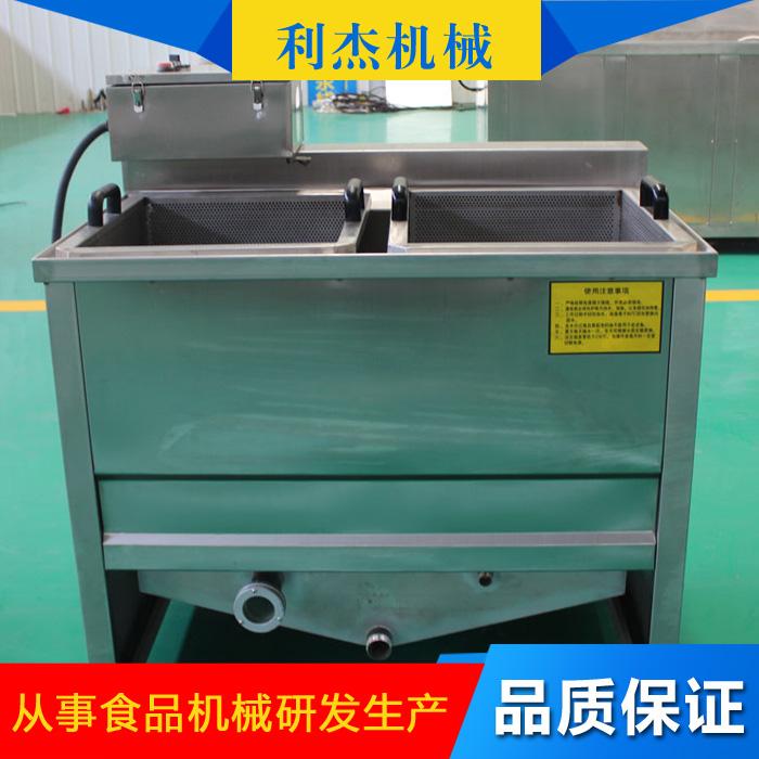 电加热油炸机 自动翻斗搅拌油炸机 多功能油炸机器