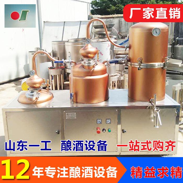 酒蒸馏设备哪里的质量好 山东一工酿酒