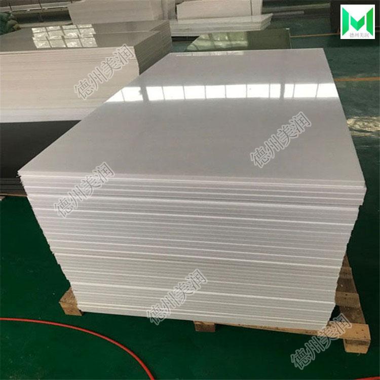专业生产高分子煤仓衬板 耐磨耐腐蚀耐冲击聚乙烯煤仓衬板
