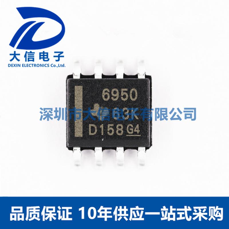 TPS7A6950QDRQ1 TI SOIC-8 低压差稳压器