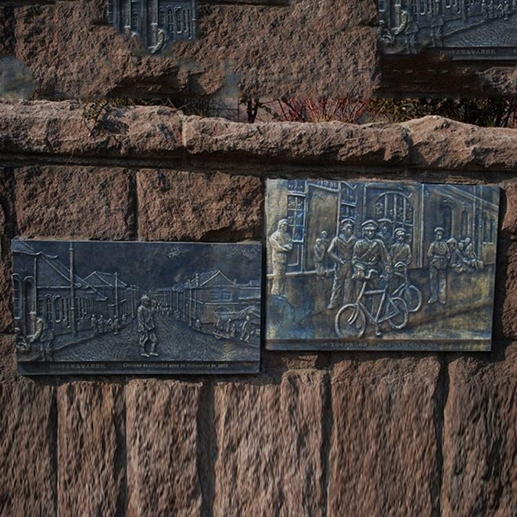 日照铸铜浮雕定制 陕西铸铜浮雕多少钱一平 京文雕塑