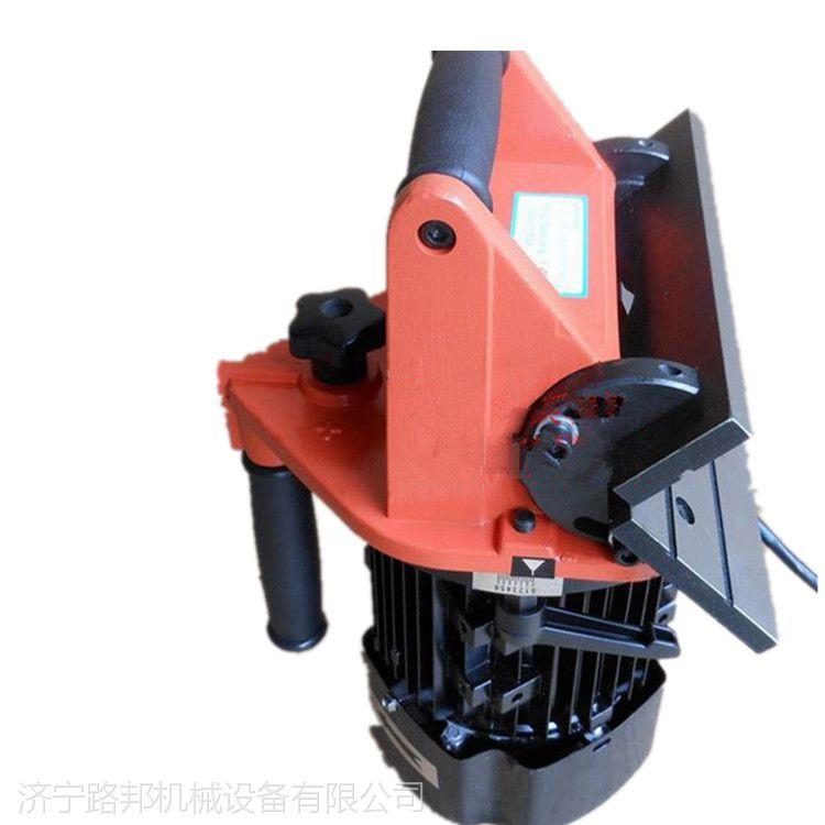 路邦机械SYDJ-200便携式手提强力倒角机钢板强力倒角机