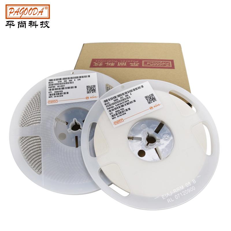 现货供应贴片电容1206 104 50V ±10%环保高压电容量可焊接电容器