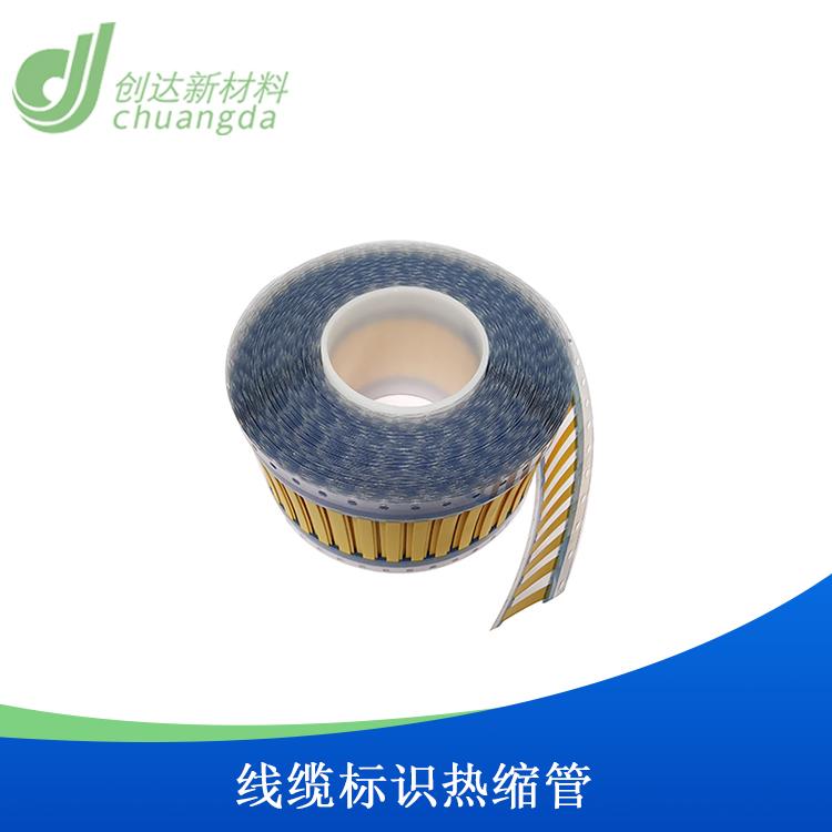 进口热缩管 135℃(2X)线缆标识热收缩套管