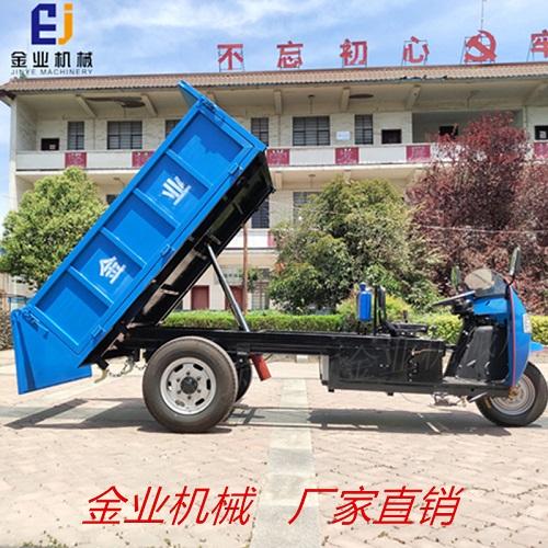 矿用电动矿用三轮车好用吗 载重电动矿用三轮车质量好吗 金业