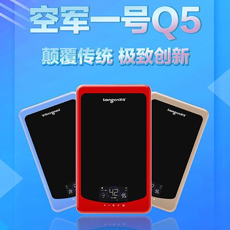 浪纯Q5速热恒温电热水器   双系统  品牌热水器 速热生产厂家