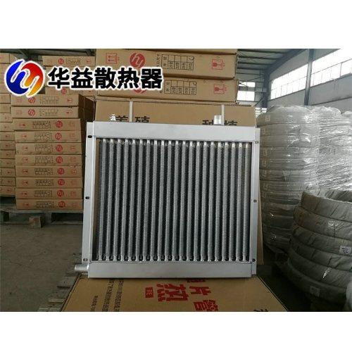 华益 翅片管散热器配件 供应翅片管散热器 专业生产翅片管散热器