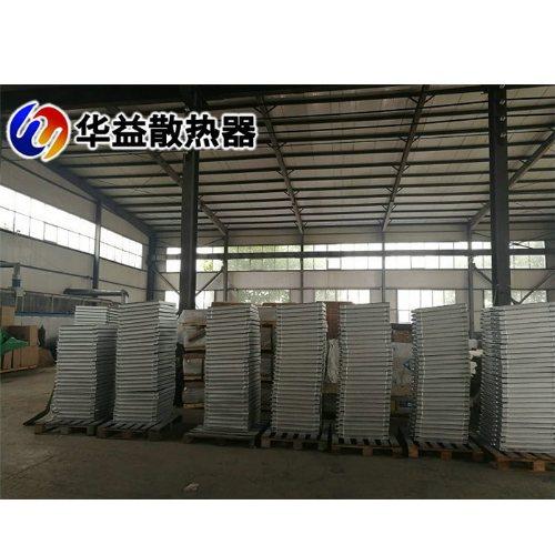 华益 生产铝制翅片管散热器 供应铝制翅片管散热器销售