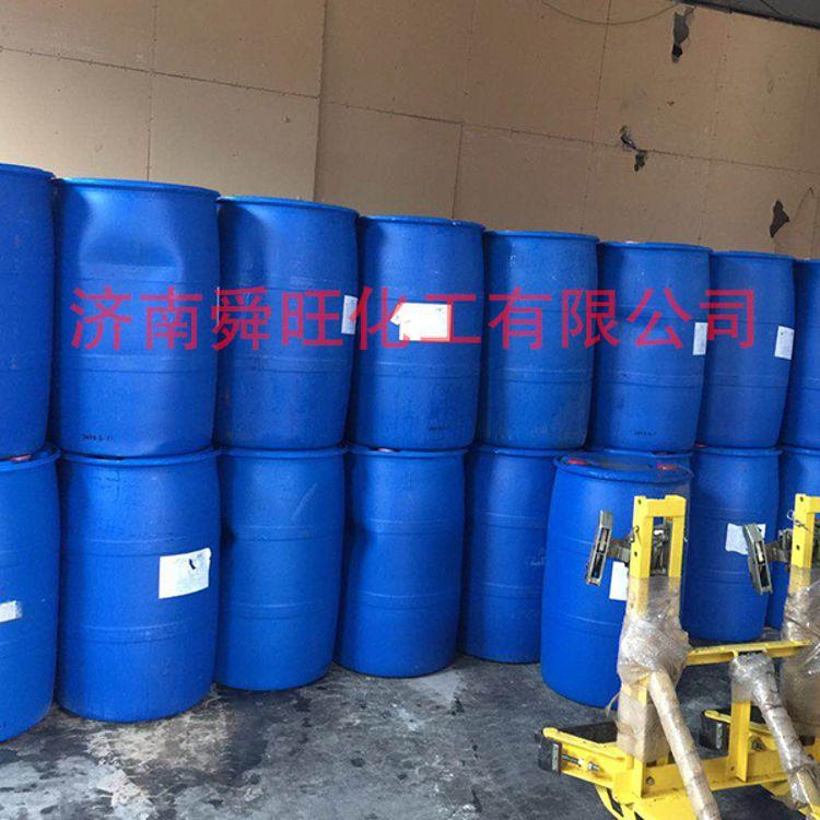 龙镖 佳化 丙三醇 皂化级丙三醇多少钱 丙三醇生产厂家