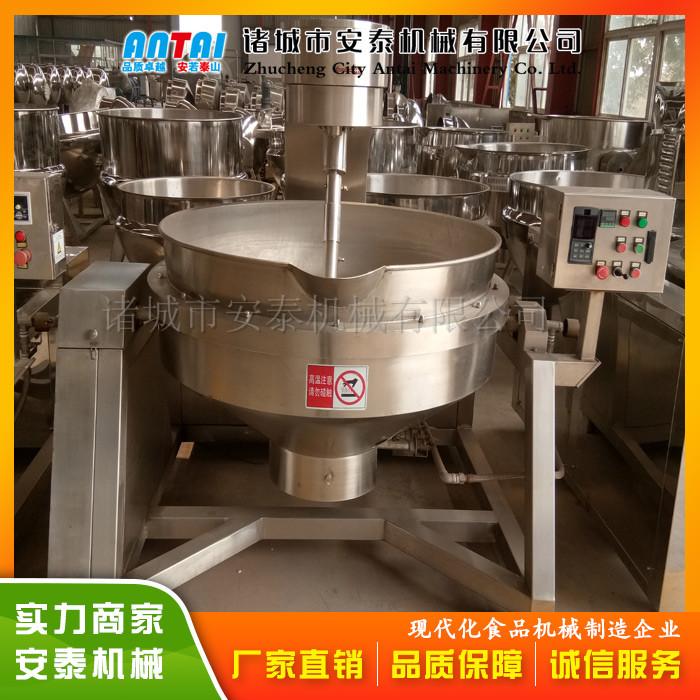 酱料炒料机 搅拌炒料机设备源头 安泰机械 豆沙炒料机