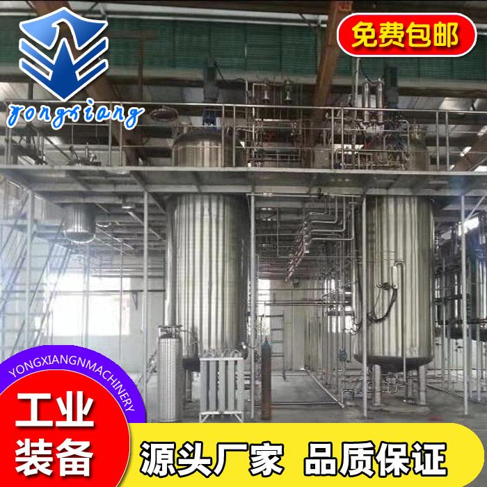酵素反应器报价 永翔机械 醋酸菌反应器报价 大型反应器质优价廉