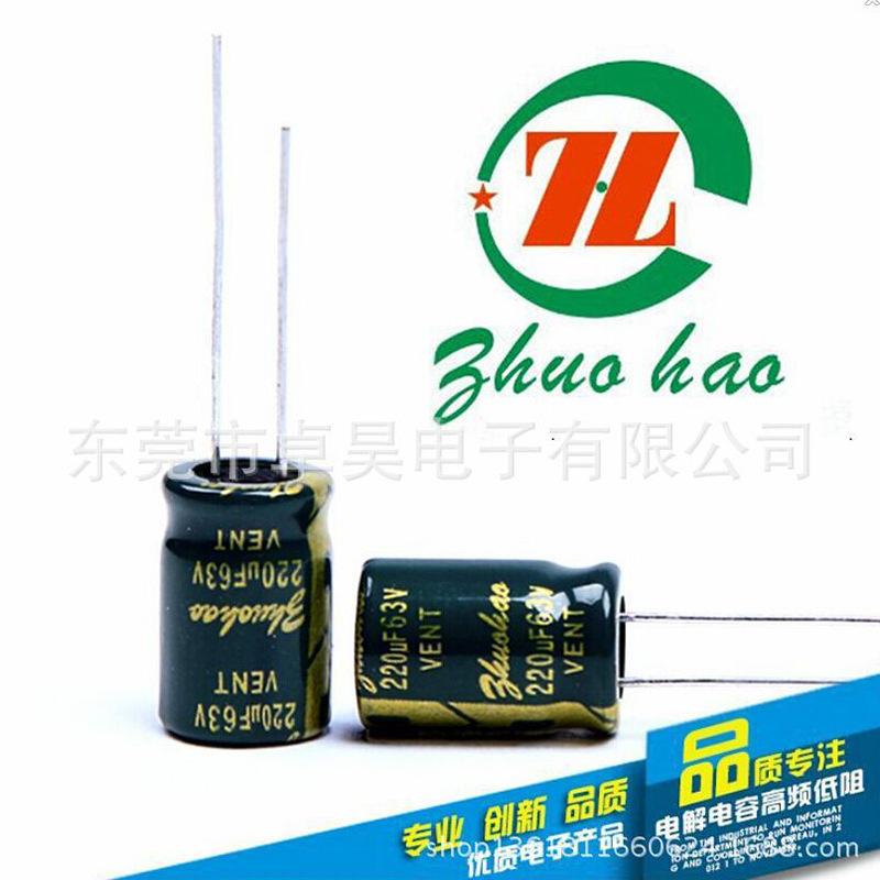 厂家生产供应优质环保电解电容1000uF16V 量大价优