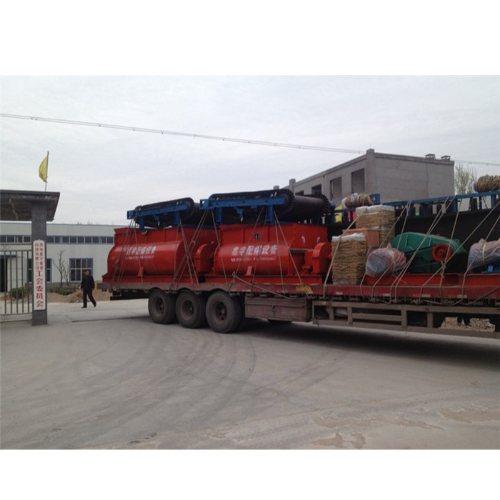 生产双轴搅拌设备哪家生产好 鑫宇混煤机