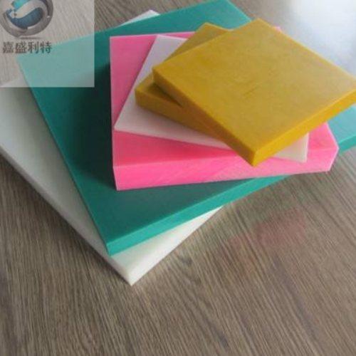 抗氧化HDPE板材 阻燃HDPE板材厚度40mm 嘉盛利特