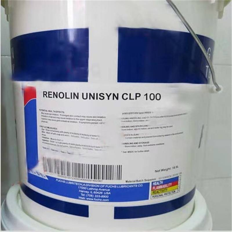 批发江西福斯RENOLITCA-LT50耐水润滑脂