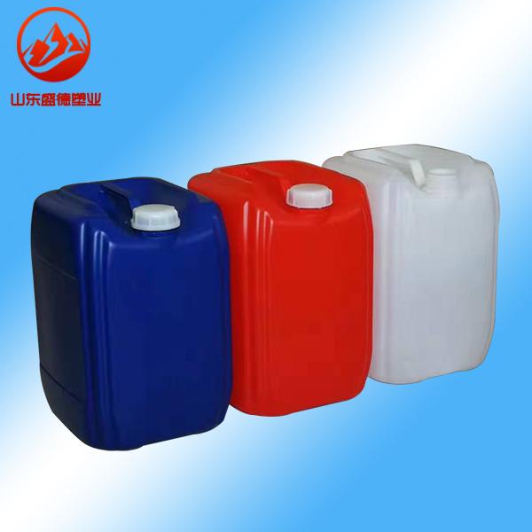 鹤壁20升化工桶20千克堆码桶邯郸20公斤液体肥料桶