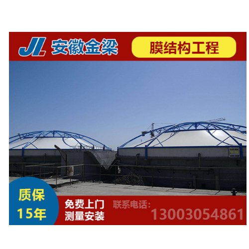 膜结构工程报价 户外膜结构工程 大型膜结构工程设计 金梁