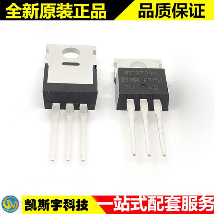 IRF9Z24N MOSFET代理IR原装现货