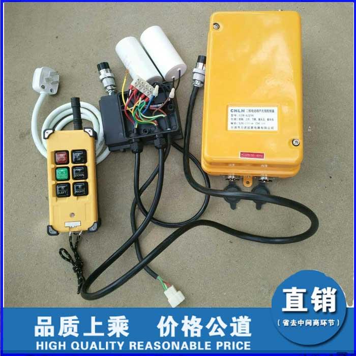无线遥控器厂家 无线遥控器 博达 无线遥控器价格