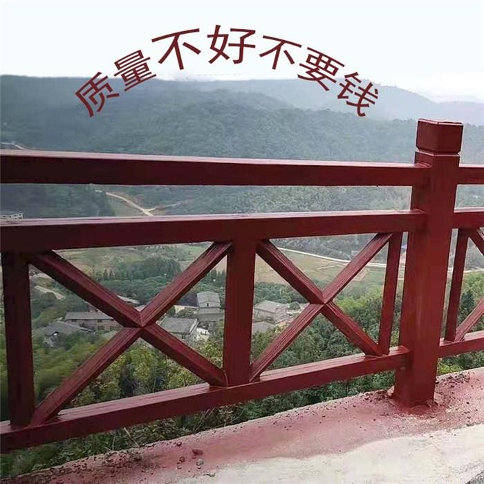混泥土 水泥护栏供应商 山东泰安丽景建材