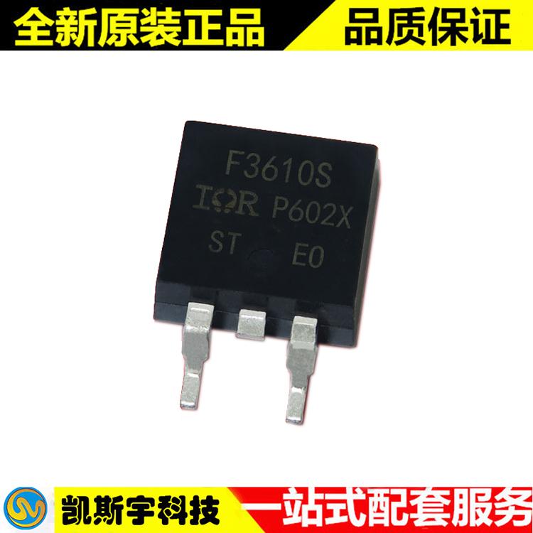 IRF3610S MOSFET代理IR原装现货
